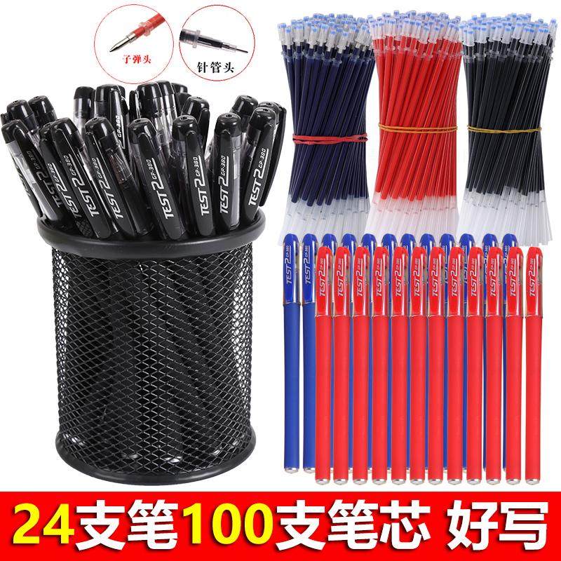 红笔教师蓝笔芯0.5黑色全针管批改中性笔批发专用学生用0.38mm子弹头笔心碳素6.80元包邮