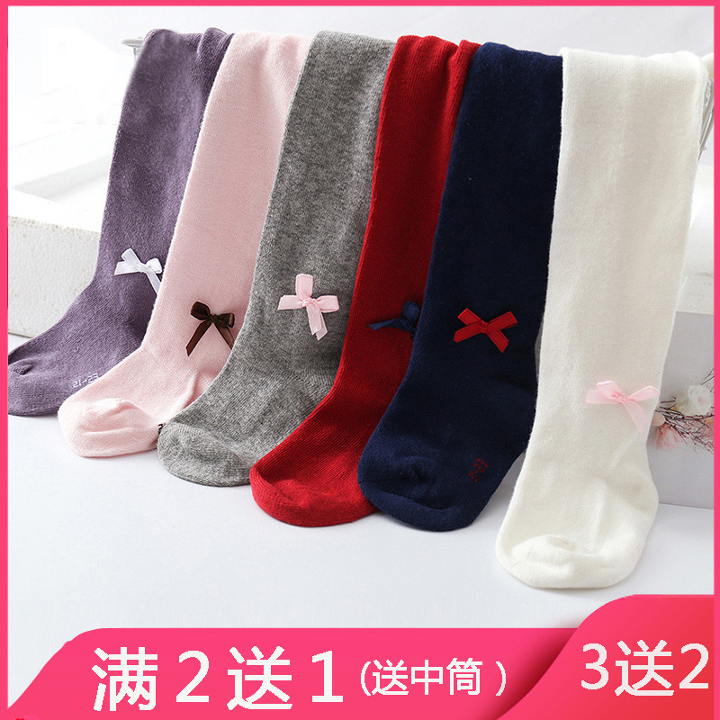 Baby pantyhose spring and autumn and winter pure cotton childrens one-piece socks newborn infants, boys and girls, childrens Leggings