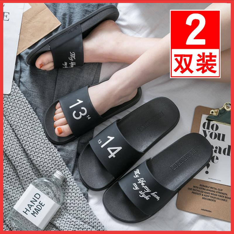 买一送一拖鞋女夏季情侣一对家居家用室内防滑可爱ins网红拖鞋男
