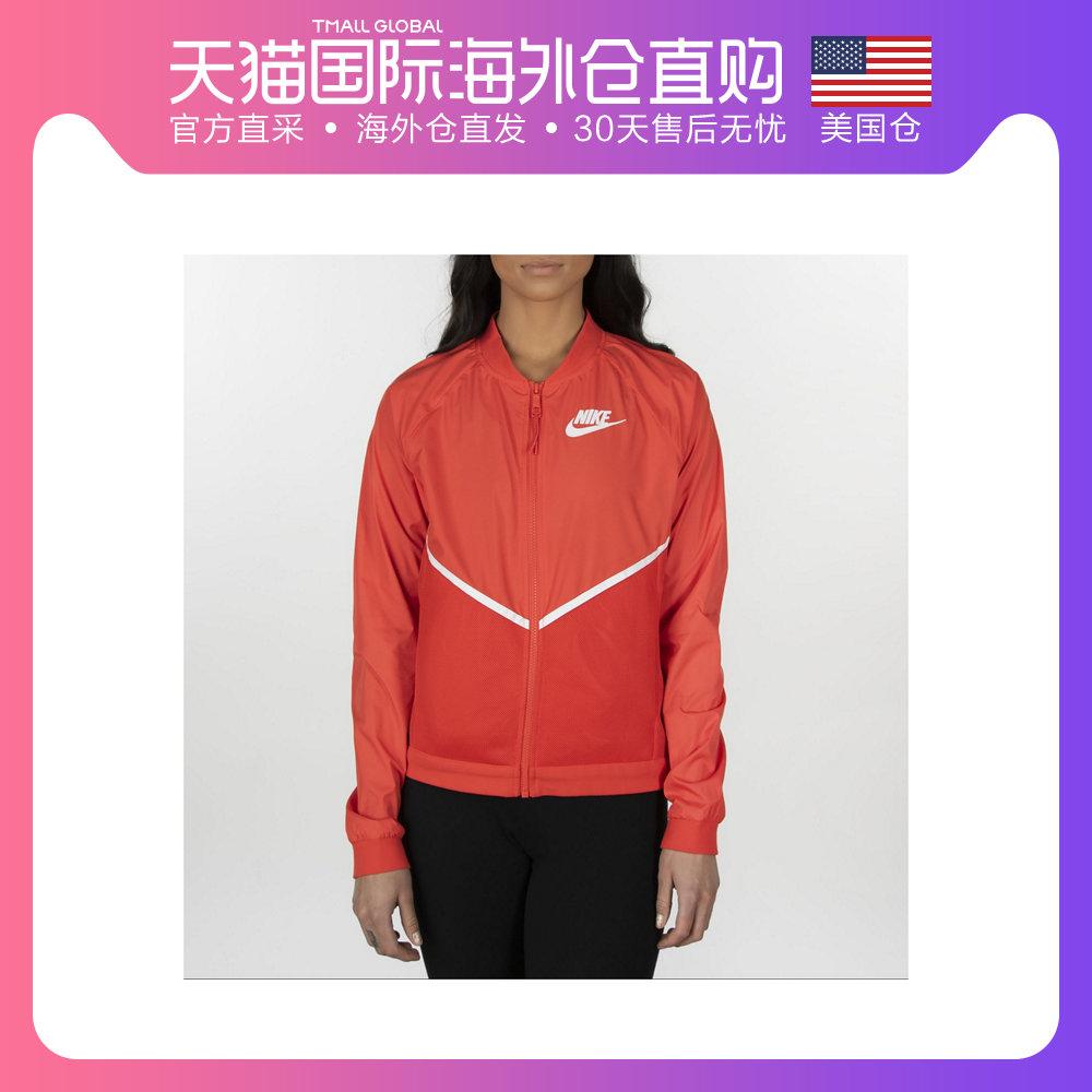 美国直邮Nike Womens Tech Hypermesh Bomber Jacket 耐克 女子