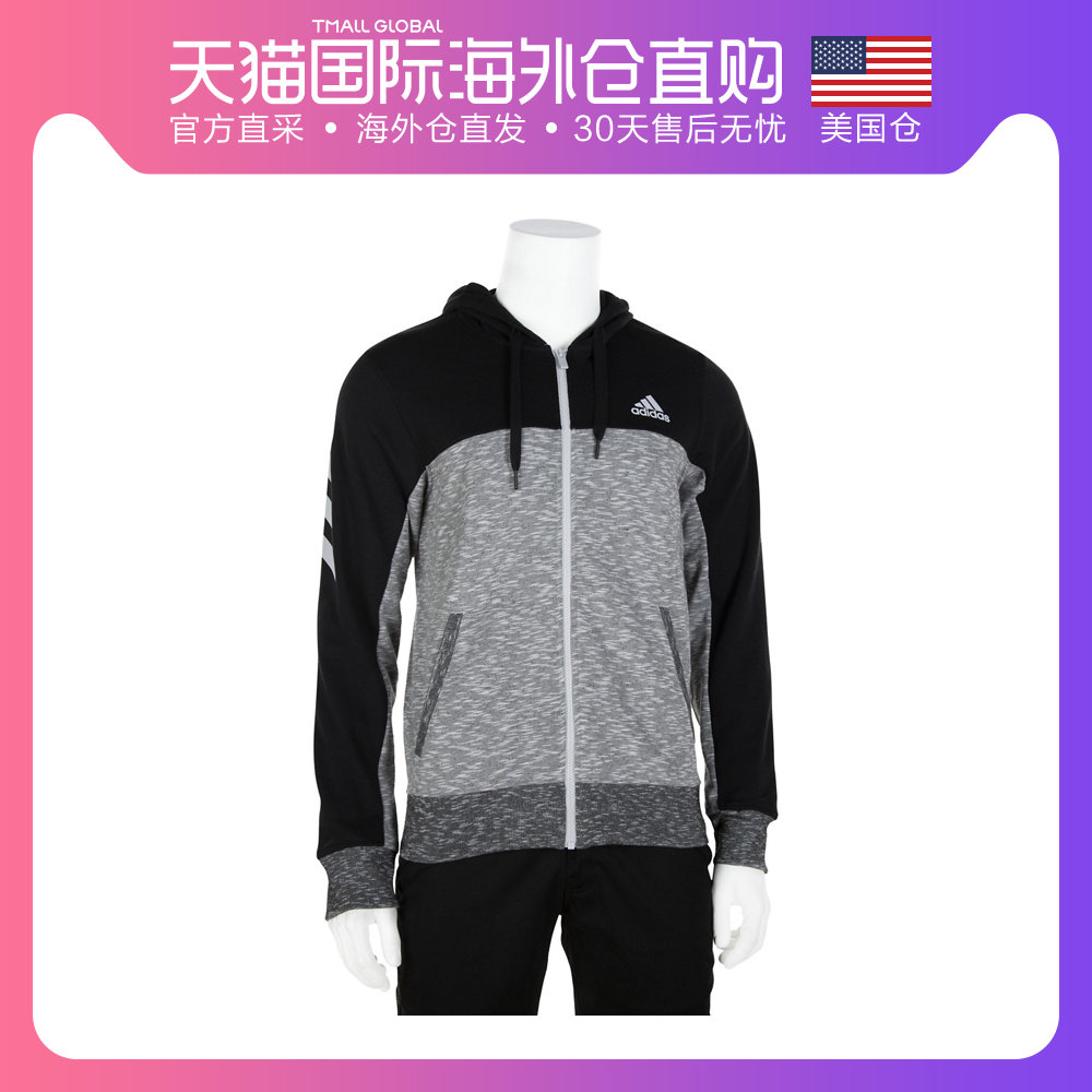美国直邮Adidas Pickup Full Zip Shooter Hoodie 阿迪达斯男子连