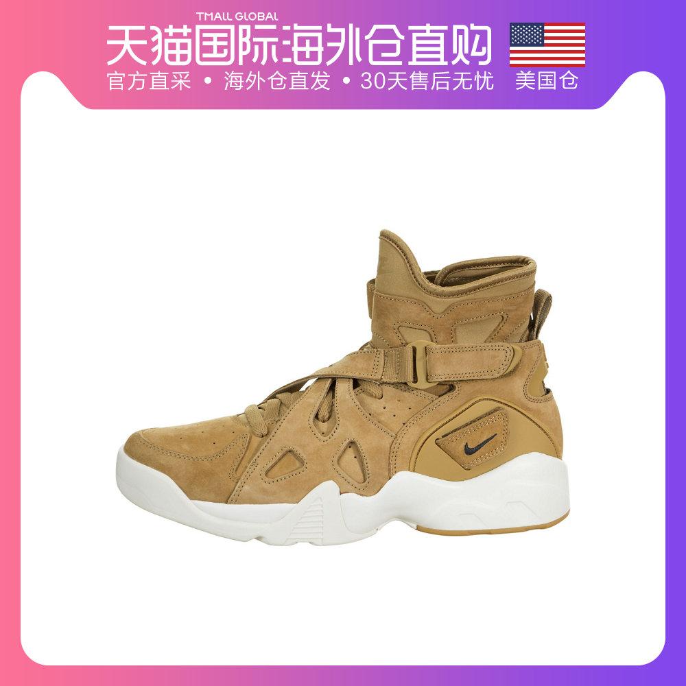 美国直邮Nike Air Unlimited