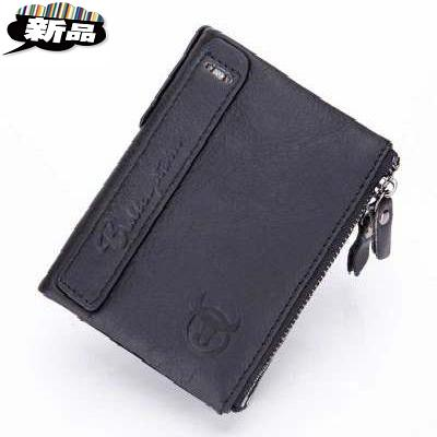 . Captains leather, young mens leather, multi-function, multi clip, anti-theft wallet, three fold, double zipper, magnetic buckle Wallet