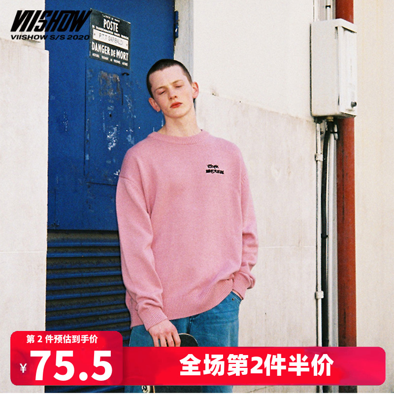 Viishow autumn winter loose large size simple back pattern personalized Korean sweater men and womens sweater