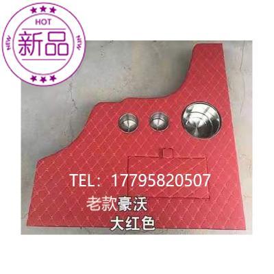 车中国重汽豪沃T7H 斯太尔暖q壶架水杯架车载水瓶架装饰用品大全