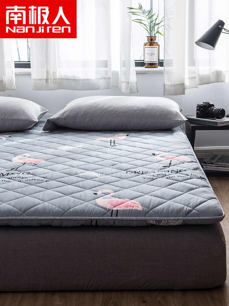 南极人榻榻米床垫软垫被加厚床褥子学生宿舍单人地铺睡垫双人家用热销0件正品保证