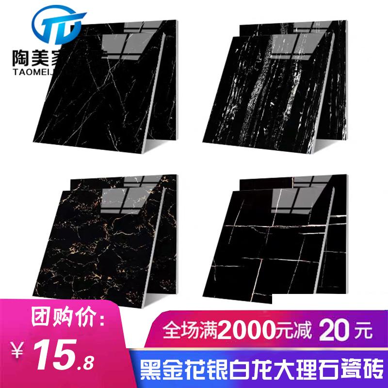 Керамическая плитка Артикул 576083834583