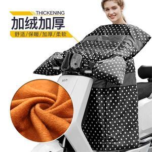 电车挡风被冬季加大加厚加绒电动摩托车风挡披风防水电瓶保暖罩