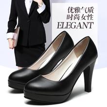 天天特价工作鞋女黑色软皮高跟鞋职业面试白色中粗跟工装鞋礼仪鞋