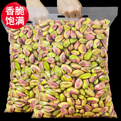 Original Pistachio Kernels Bulk 500g Free Shipping New Year's Goods Nuts Daily Dry Fruit Bags Pregnant Women Snacks 5 Kg Wholesale