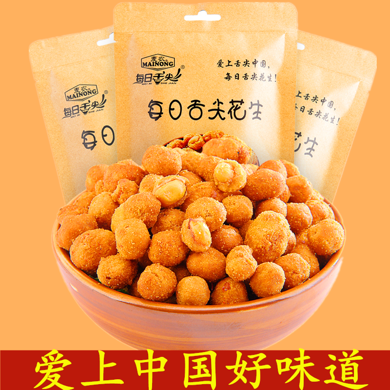 Daily tongue wrapping multi flavor peanut barbecue spicy strange flavor beans and nuts fried new year goods wine office snack