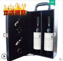 澳之風爵品干紅葡萄酒雙支紅酒14度掃碼價788元