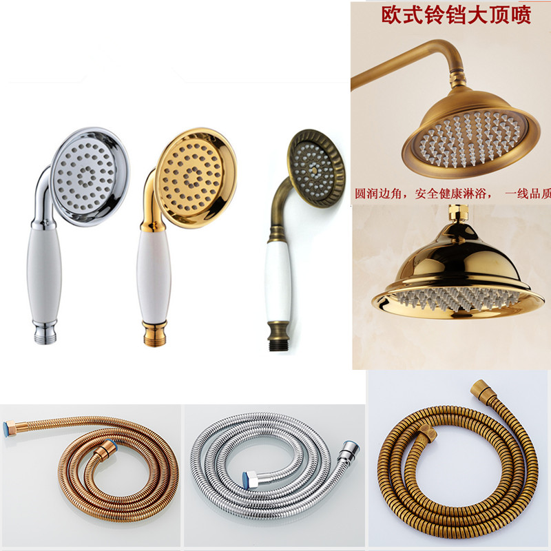Stainless steel nozzle top spray hand spray metal braided hose water pipe golden chrome antique shower