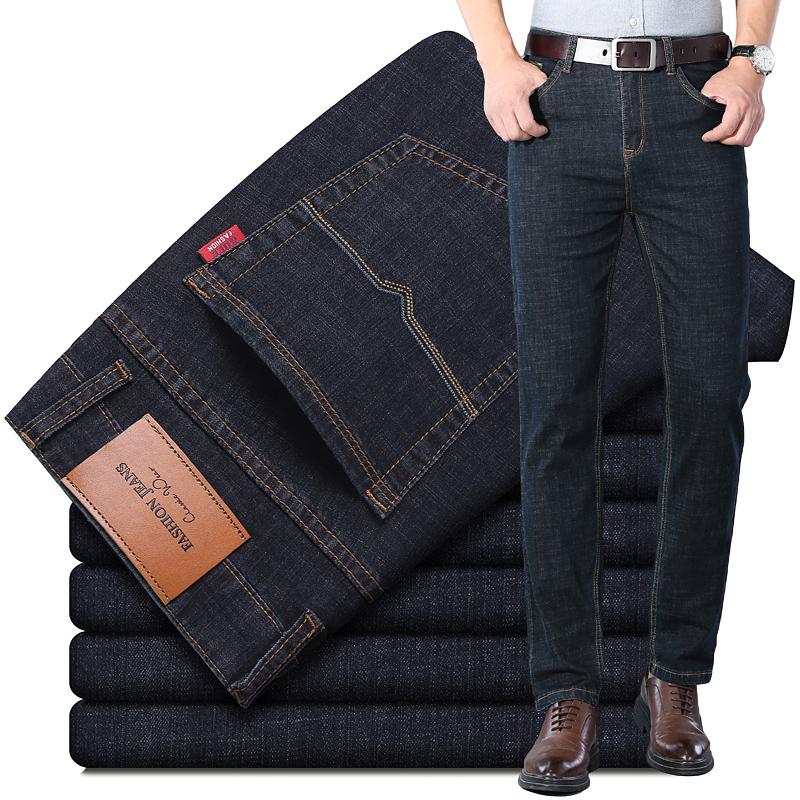 夏季新款弹力宽松直筒裤子男士黑色牛仔裤男商务休闲修身百搭长裤