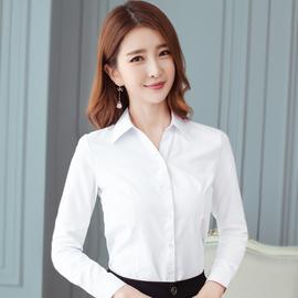 白衬衫女长袖2020新款春夏短袖工作服正装工装条纹职业女装白衬衣图片