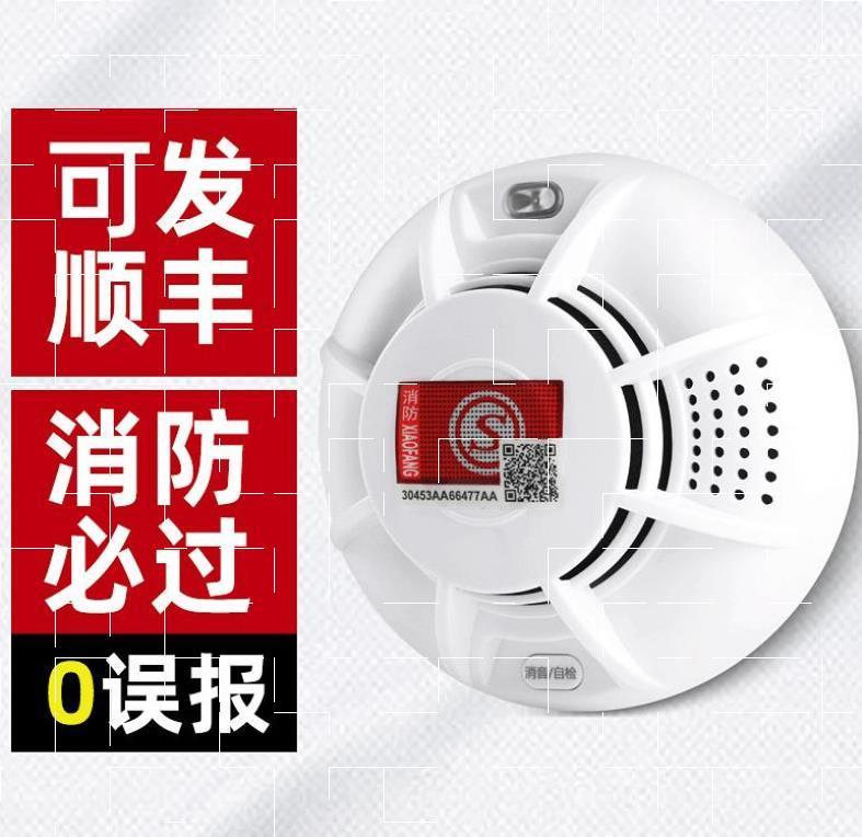 Оборудование охранно-пожарных систем Артикул 615824568582