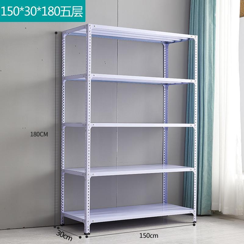六层2米高仓储货架角钢货用置物架需要用券