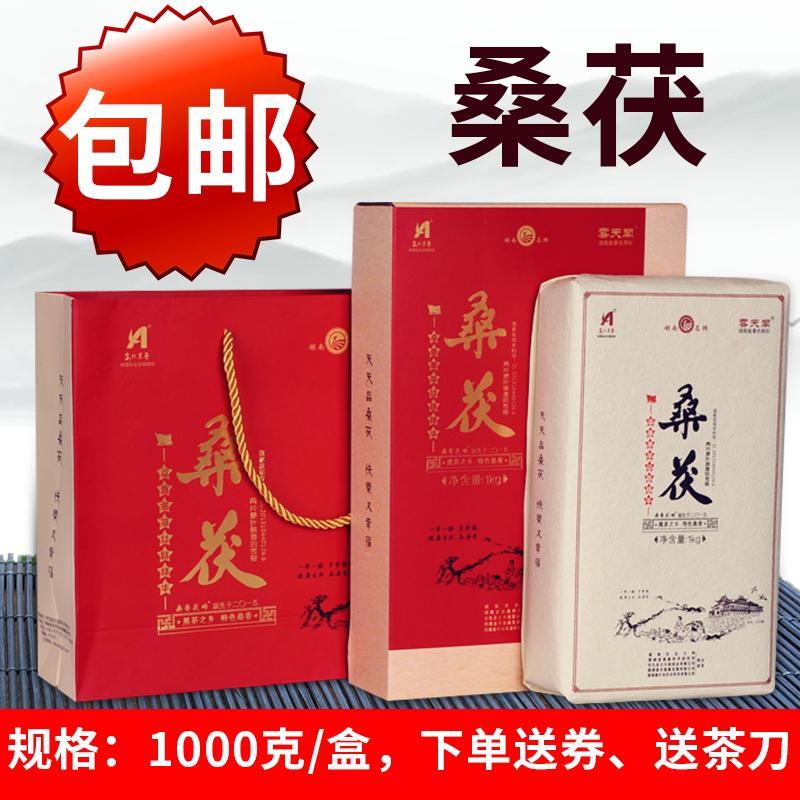 Чай Анхуа Артикул 588336490195