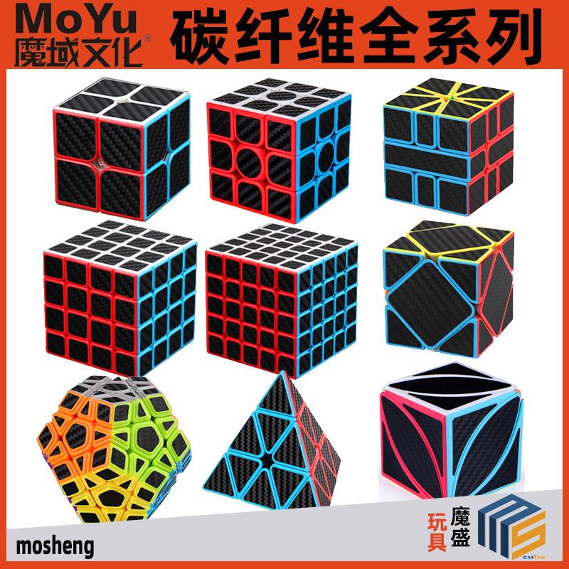 魔域聖手三階ルービックキューブ競技専用磁力セット