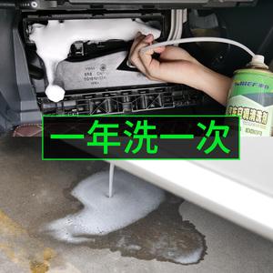 领3元券购买汽车空调清洗剂