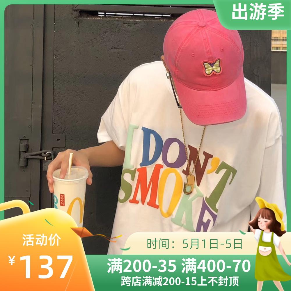 DONSMOKE 20SS 组合logo系列 彩虹立体发泡印花廓形情侣短袖T恤