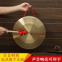 三句半套装铜锣鼓镲镀铜纯铜色锣鼓乐器15厘米32cm42公分防汛预警