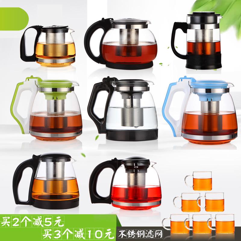 玻璃茶壺家用茶具耐熱透明花茶壺大號過濾水壺套裝泡茶器泡茶壺