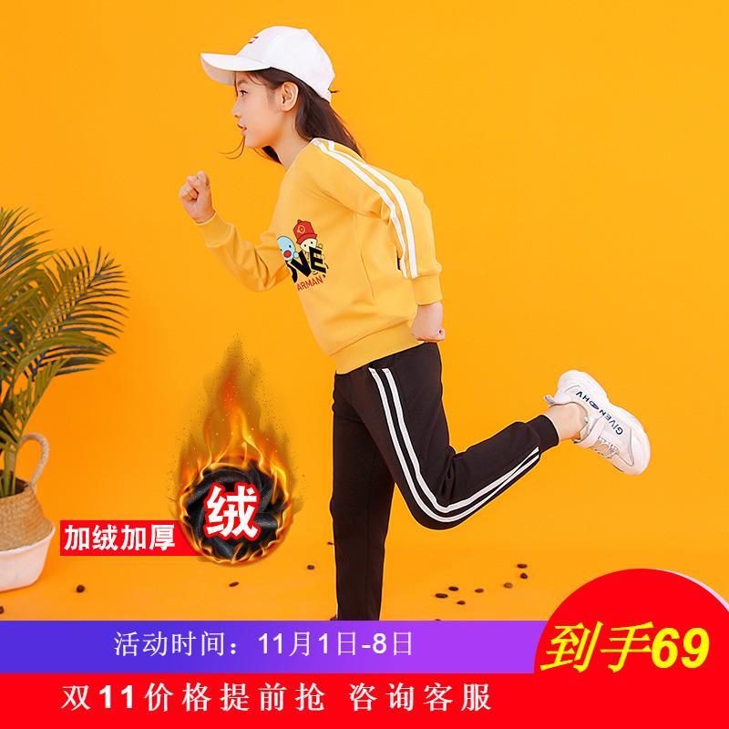 雅鹿女童运动套装2019秋季新款儿童卫衣套装中大童洋气加绒童装厚