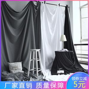 拍照道具背景布ins风挂布白色直播网红摄影背景墙北欧装饰大尺寸