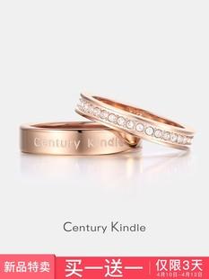 小ck戒指情侶對戒滿天星一對男女款簡約素圈官網小眾設計紀念禮物