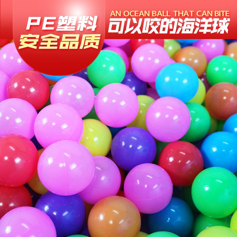 海洋球加厚婴儿宝宝儿童玩具塑料球小球环保无毒波波球池彩色球