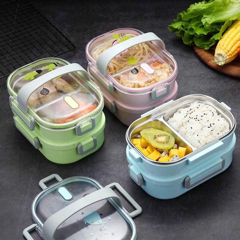 双层饭盒学生易清洗宿舍大容量打饭午餐盒分隔型方便携带上班族
