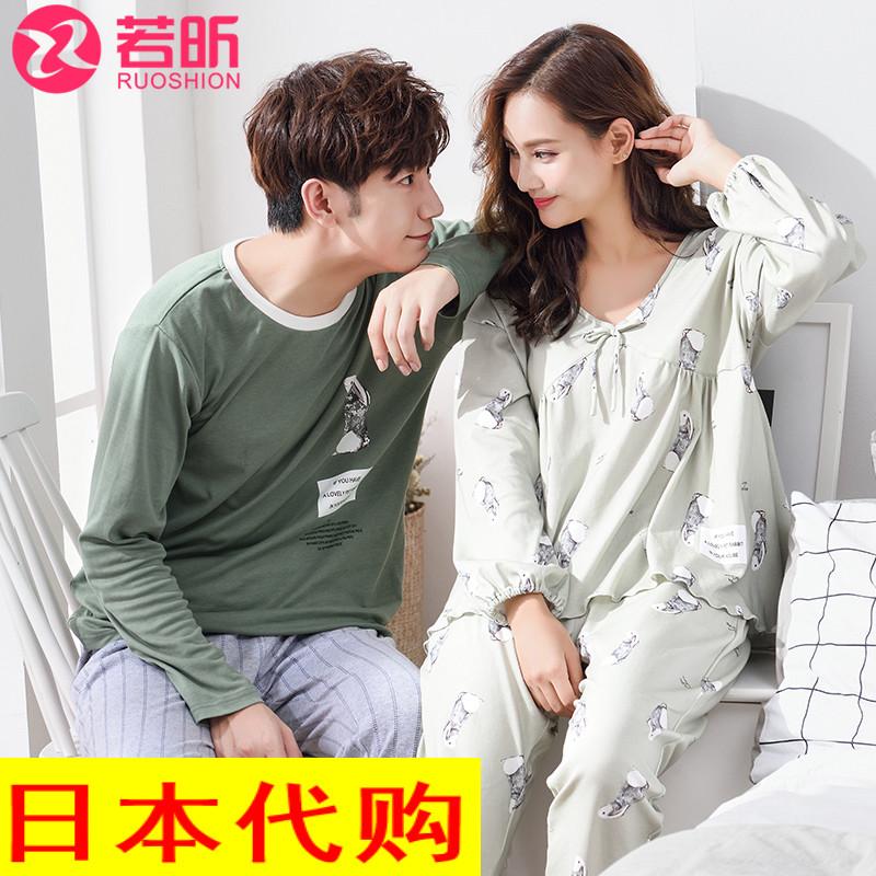 日本购情侣睡衣女秋季可爱清新长袖纯棉套装男士韩版休闲春夏薄款