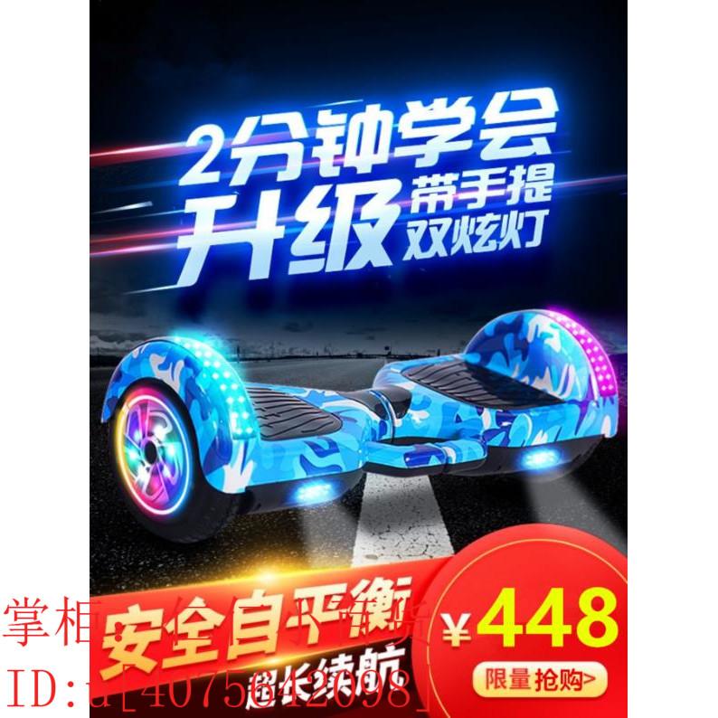 Детские автомобили Артикул 615371672538