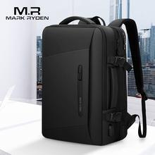 背包商務休閑大容量出差旅行李包17寸筆記本電腦包 擴容雙肩包男士