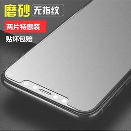适用iPhoneXs钢化膜磨砂苹果XR抗蓝光iPhoneXsMax防指纹非全屏x高图片