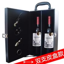 威爾斯干紅葡萄酒2支裝紅酒雙支裝送禮盒