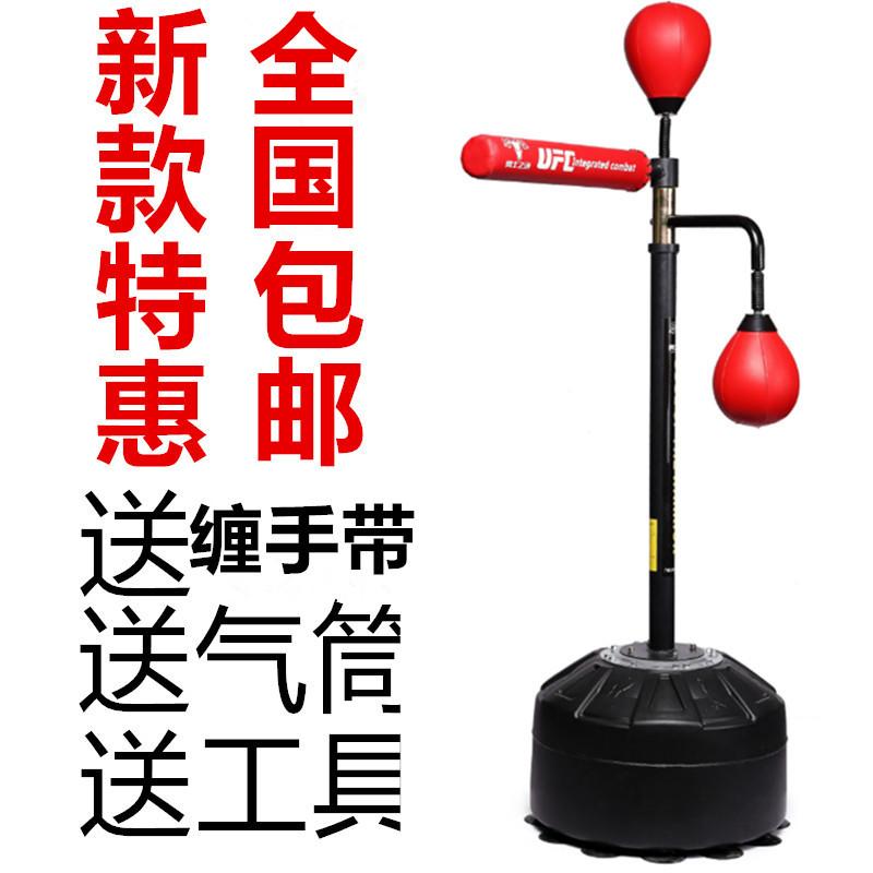 Воин это душа бокс реакция цель реакция палка реакция устройство скрывать вспышка палка реакция палка скрывать вспышка цель упаковки в мешки скорость мяч