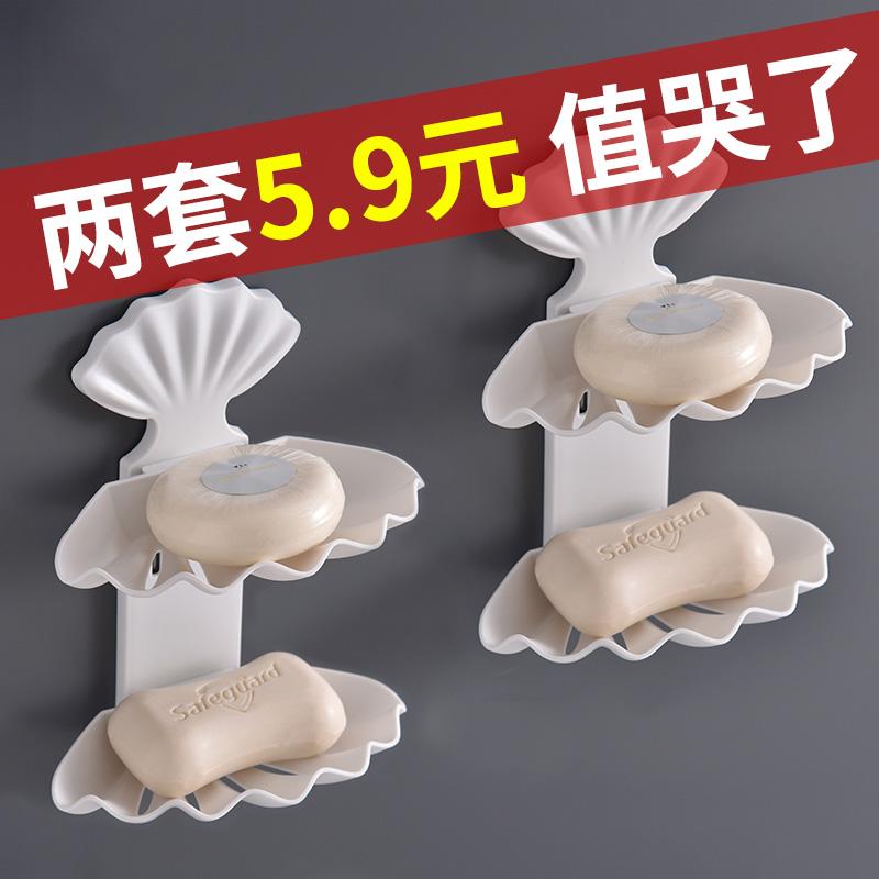 吸盘壁挂式免打孔创意沥水皂香皂盒