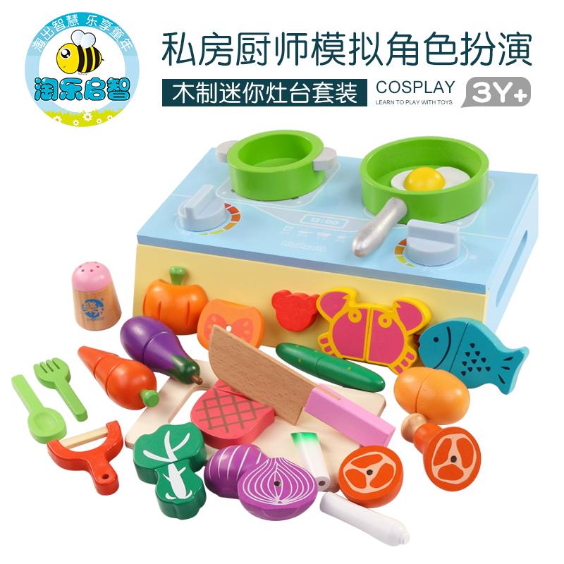 乐木切水果木制磁性切切乐厨房玩具