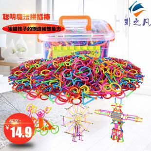 兒童聰明魔術棒積木塑料男孩女孩早教啓蒙益智力開發拼裝拼插玩具