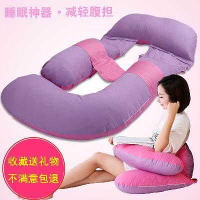 孕妇枕头H型多功能棉护腰侧睡枕托腹睡觉神器垫肚子背腿抱枕孕