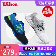 Wilson/威尔胜儿童网球鞋20年新款轻便男女青少年专业运动鞋KAOS