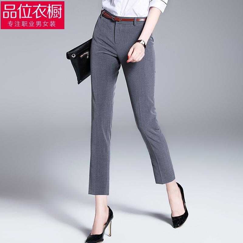 小腿西裤女裤职业修身夏女士休闲裤灰色料子裤西服裤子九分裤直筒