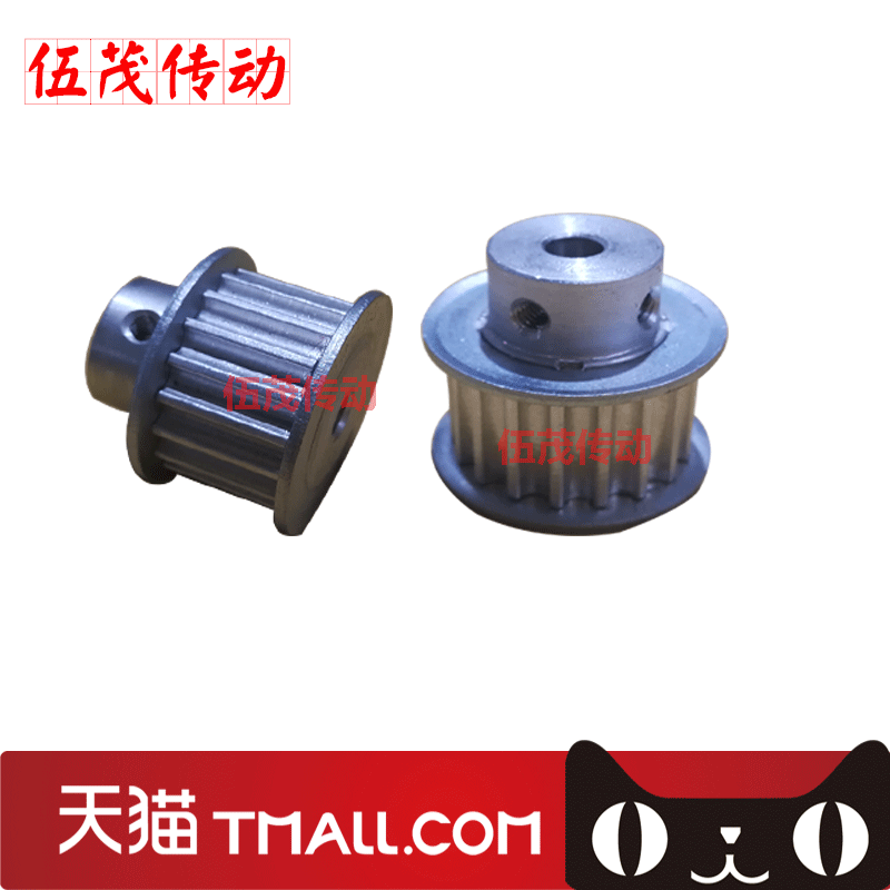 Htd5m-16 tooth BF aluminum alloy synchronous pulley is available, BF small belt pulley with step can also be fixed with other inner holes