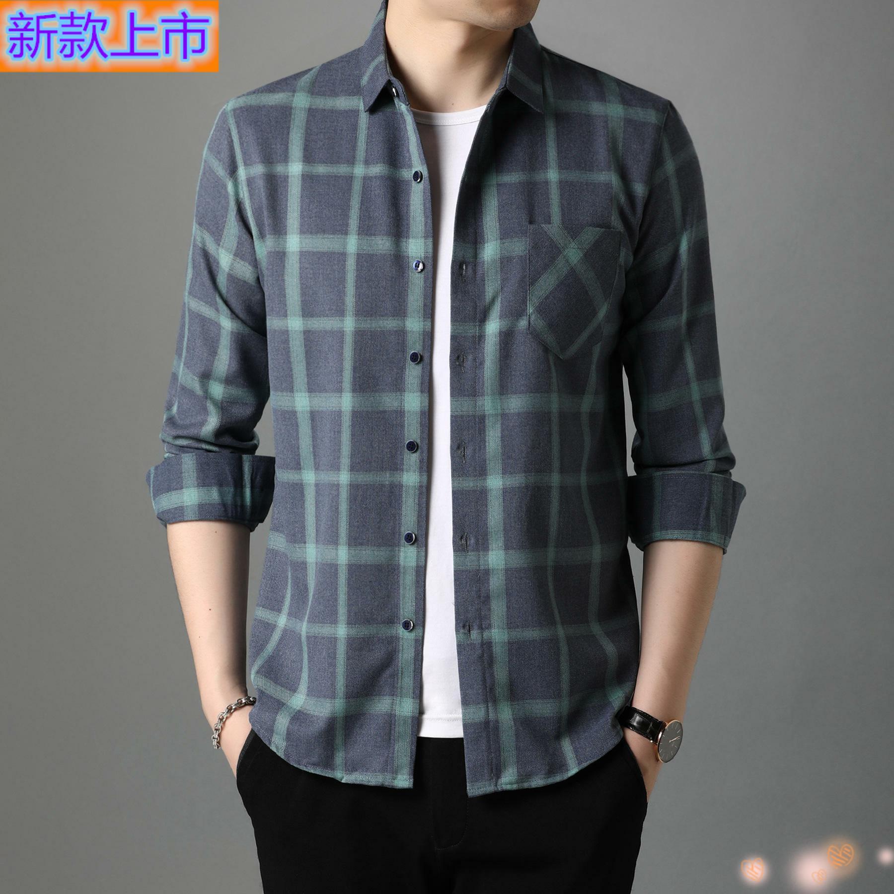 高档正品牌格子衬衫男秋季韩版中年男士长袖休闲男装潮流单上衣加