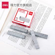 デリ100 5ステープルカートリッジ0013ヘビーデューティステープラーのオフィス文具特別ステープル13分の23個の公式ユニバーサル標準5箱