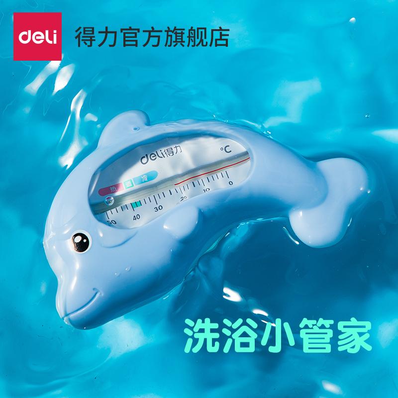 Термометры для воды Артикул 601218605081