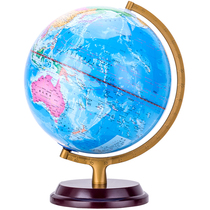 Powerful Globe HD students with ornaments 2184 World geography teaching children 32cm study wooden base