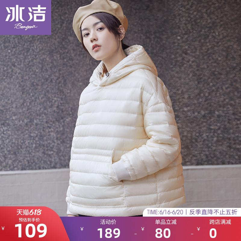 【反季清仓】冰洁轻薄款羽绒服女套头短款秋冬连帽宽松保暖卫衣款